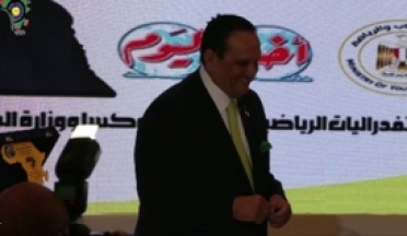 AASC honored the President of the African Olympic Committees , Mr. Mustafa Peraf