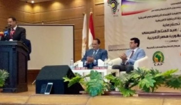 Events of the press conference to announce the international conference anti corruption in the African continent under the auspices of His Excellency President Abdel Fattah Sisi Dec 2019