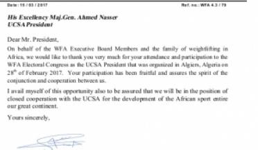 Le Président de la Confédération Africaine du Haltérophilie remercie le Président de l'UCSA.