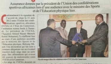 L'UCSA  reçoit finalement le bâtiment du siège à Yaoundé, Cameron